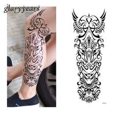1 Piece Temporary Tattoo Sticker Water Transfer Wing Geometry Full Flower Arm Leg Art Big Large Tattoo Sticker Cool QB-3032