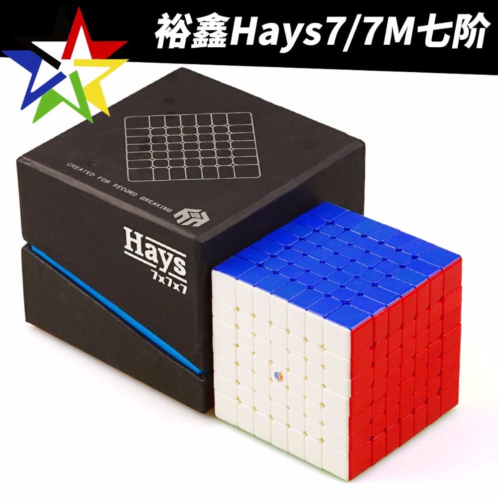 Yuxin 7x7x7 Hays Magnetic Magic Speed Cube Stickerless Professional Magnets Puzzle Cubo Magico Educational Toys For Children