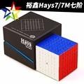 Yuxin 7x7x7 hays magnetische magic speed cube stickerloze professionele magneten puzzel cubo magico educatief speelgoed voor kinderen