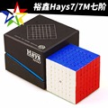 Yuxin 7x7x7 heu magnetische magic speed cube stickerless professionelle magneten puzzle cubo magico educational spielzeug für kinder