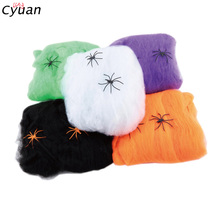 Cyuan Halloween Scary Party Scene Props White Stretchy Cobweb Spider Web Horror Halloween Decoration For Bar Haunted House Decor halloween scary party scene spider decorative props joking birthday toys diy halloween simulation plush spider decorative