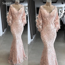 SuperKimJo 2019 Abendkleider Mermaid Lace Applique Evening Dresses Long Pink Beaded Luxury Feather Gown