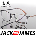 Square box eye glasses frames for men and women glasses frame prescription eyewear fashion mens eyeglasses 32039