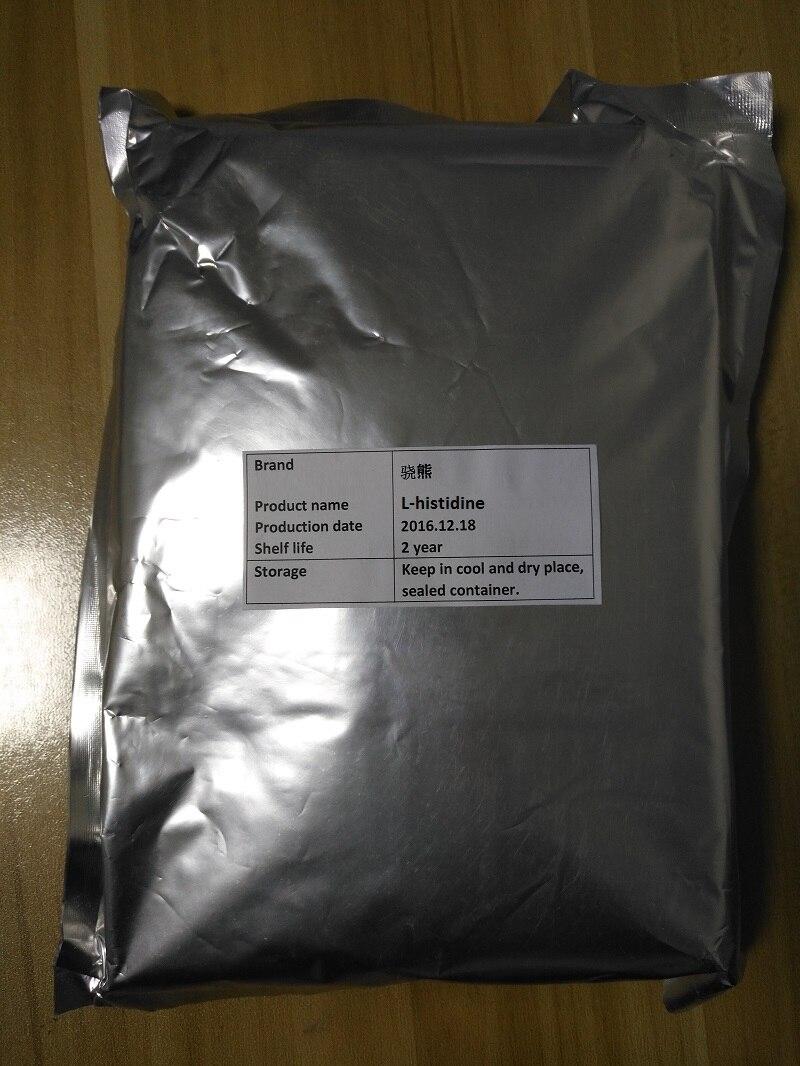 1kg Food grade L-histidine 99%  L histidine стоимость