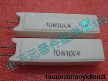 5 ШТ. 10W100k 10 Вт 100 К вертикальный цемент 10W100kj 100000ohm резистор RX27 ошибка 5% новый хорошее качество