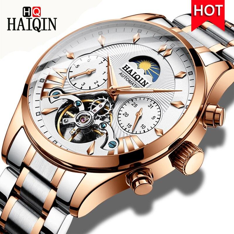 HAIQIN جديد الفاخرة التلقائي الميكانيكية ووتش الأزياء الأعمال كامل الصلب ساعة اليد للماء جلدية ووتش الرجال رزنامة ساعة-في الساعات الميكانيكية من ساعات اليد على  مجموعة 1
