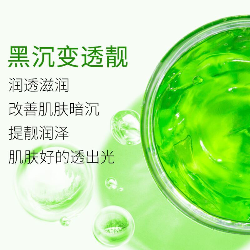 Cucumber Mask Aloe Vera Gel Oil-Control Anti Winkle Whitening Moisturizing Acne Treatment Face Cream 4