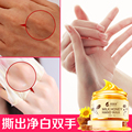 Hands Care Paraffin Bath Therapy Glove Milk Honey Hand Wax Exfoliate Hydrating Exfoliating Nourish Whitening Hand Mask Skin Care