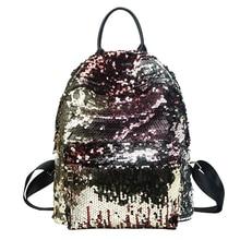 2017, Новая мода пайетки PU Рюкзак Женщины 4 цвета школьные сумки для девочек-подростков мини-рюкзаки скидка 30% T329