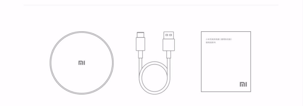 Image 5 - Original Xiaomi Wireless Charger Universal Fast Charge Version Qi Smart Quick Charger For Mi MIX 2S iPhone X 8 plus Sumsung S9-in Mobile Phone Chargers from Cellphones & Telecommunications
