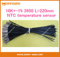 O envio gratuito de 10 pçs/lote NTC termistor 10 K +-1% 3950 L = 220mm sensor de temperatura NTC
