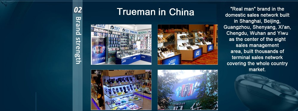 trueman company 2