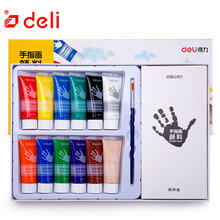 Deli 6/12Color/set Finger Paints Kids Painting Kits Children Nail Art Water Color with 1 Brush Drawing Artist Supplies