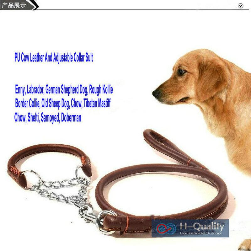 Durable And Pliable 130CM Long, 55 70CM Range Dog PU Leash Lead And Collar Suit With Wax Line Sewing And Edge Binded