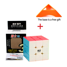 Cubo mágico Qiyi 3x3x3 colorido rompecabezas sin adhesivo juguetes para niños adultos Cubo de velocidad profesional de alta calidad Base de regalo