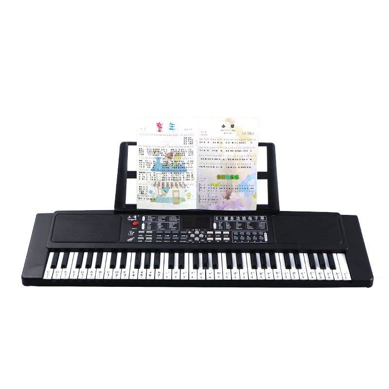 61 Keys Children's Music Electronic Organ Kindergarten Piano Musical Instrument Early Education Toys And Gifts.