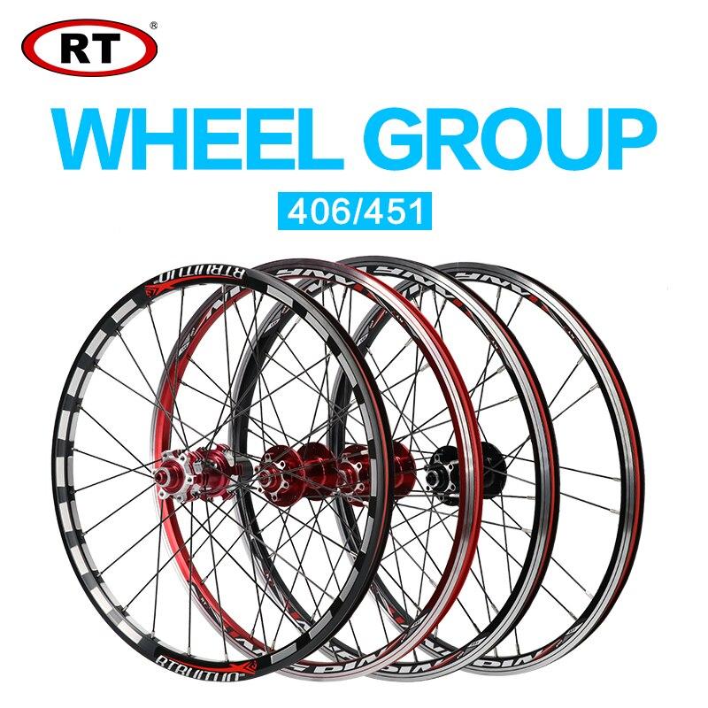 RT 20 inch *1-3/8 V brake disc 5 /120 ring bearing dual-purpose ferry / folding bike wheel group 451/406 1100 grams hobby bike rt fly а