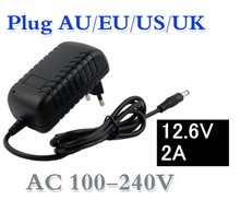 12.6V 2A 18650 lithium battery charger DC 5.5MM*2.1MM Portable Charger EU/AU/US/UK Plug 12.6 v charger(China)