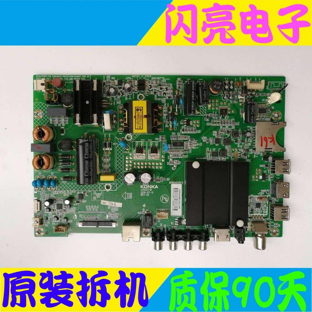 Main Board Power Board Circuit Logic Board Constant Current Board Led 49m5000u Motherboard 35021716 Screen 1425yt Audio & Video Replacement Parts