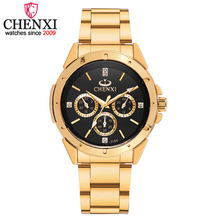 CHENXI Men's Quartz Watch Top Brands Luxury Man  Golden Stainless Steel Clock Wrist Watches Quartz Stylish Male Waterproof Watch