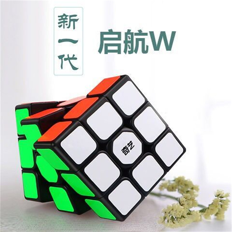 Magic Cube QIYI Brand 3x3x3 Boy Girls Speed Cube Kids Professional Cube Puzzle Education Toys For Children Improve Intellectual