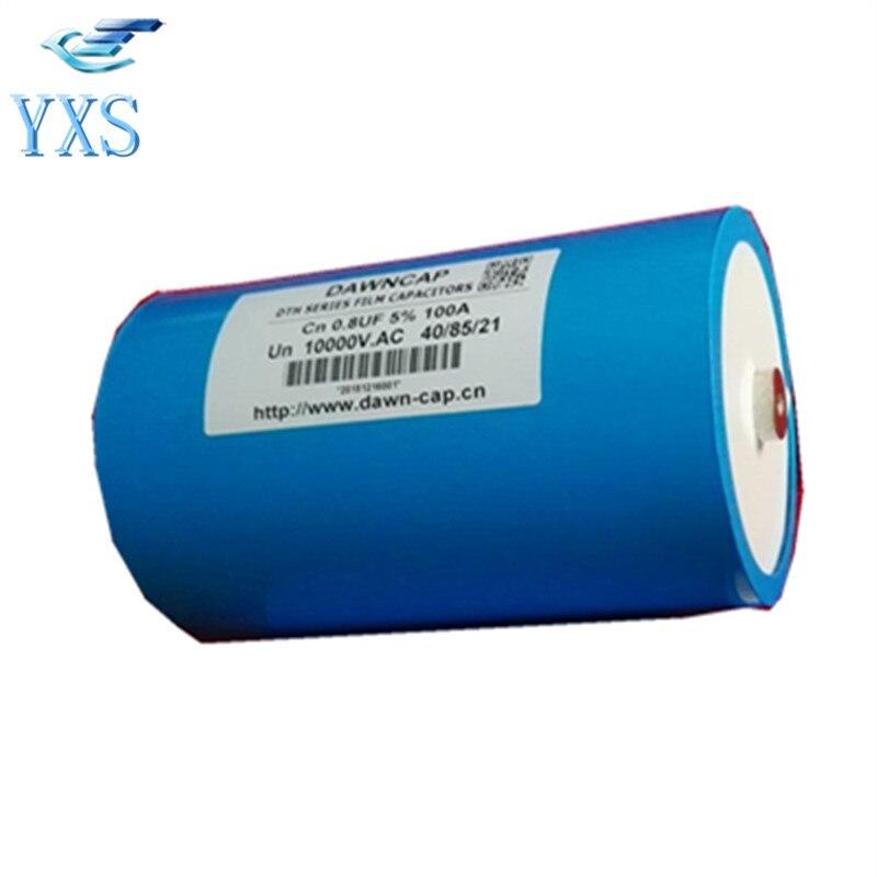 Super Farah Capacitor 0.01uF 0.1uF 0.33uF 0.8uF 1uF 2uF 10000VDC 10KVDC Absorption High Frequency Resonant Capacitor dtr series 2uf 1200vac 2500vdc high frequency high voltage ac resonant capacitor 80a