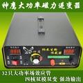 Free shipping   Nano biology sensor 99000W boost high power inverter Kit marine battery electronic nose