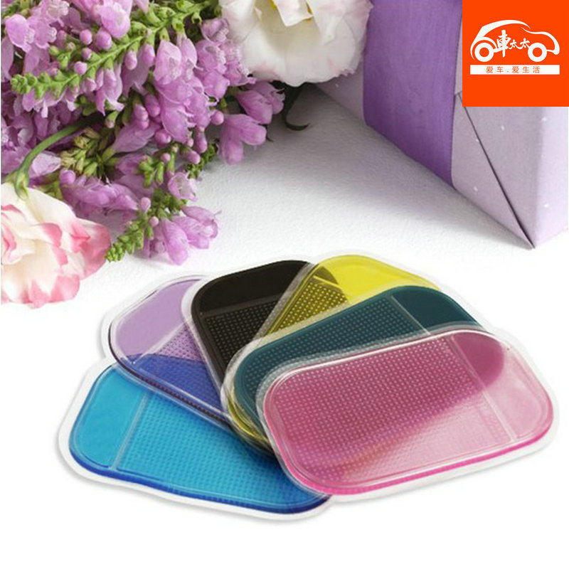 2pcs Car Slip-resistant Mobile Phone Pad Anti-slip Sticky Magic Car Mat Spider Sticky Pad Auto Supplies Cell Phone Anti Slip Pad