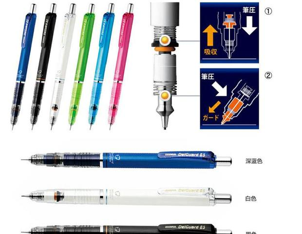 купить One Piece 2017 New Arrival 6 colors Top Brand Zebra Original DelGuard MA85 0.3MM Mechanical Pencil по цене 645.3 рублей