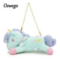 Osweg חדש ילדה Cartoon Unicorn תיק קטן רוכסן מתכת קטיפה שרשרת תיק פרווה עיצוב חמוד Famouse כסף תיק ארנק ילדים