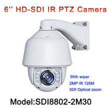 hd high speed dome camera outdor hd 2mp ir night vision ip camera 30x optical zoom hd sdi 1080p ptz security camera waterproof