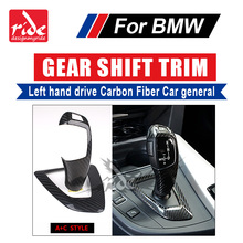 For BMW 7-Series High-quality Left hand drive Carbon car genneral Gear Shift Knob Cover & Surround Cover interior trim A+C Style high quality crankshaft for sachs 2 3v hand gear shift rito race 50cc