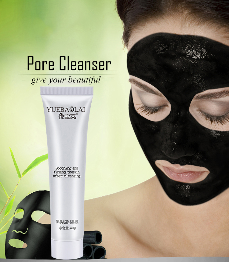 Charcoal Mask To Clear Pores And Detox Skin: YUEBAOLAI New Formula Blackhead Mask 40g Nose Charcoal