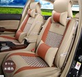 5 pcs / set four season car seat covers cushion 2016 auto supply silk material car seat covers simple comfortable breathable
