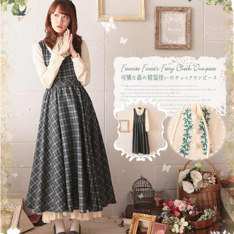 6160effa6cf46 Detail Feedback Questions about Japanese Style Mori Girl Maxi Dress ...