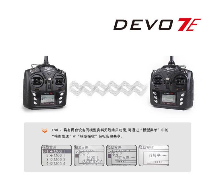 TX-DEVO7E 细节 (8)