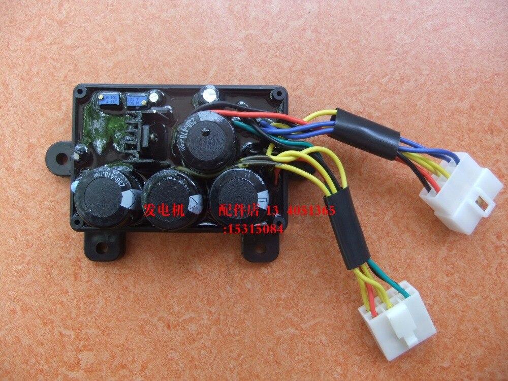 5KW Diesel / Gasoline Power Welder AVR 12 wires