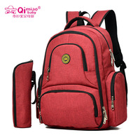 QimiaoBaby Large Capacity Heat Preservation Mummy Backpack Nappy Bag Baby Diaper Bags Mommy Maternity Bag Babies