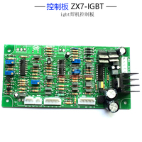 Inverter Electric Welding Machine Control Board ZX7400D Main Control Board Circuit Board