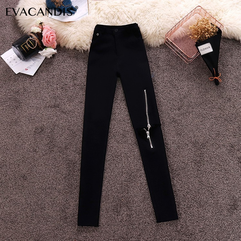 Black Pencil   Pants   High Waist Skinny Jeans Women   Pants     Capris   Zipper Korean Office Elegant Vintage Chic Long Sexy Women Jeans