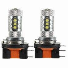 2 шт. H15 16 светодио дный 80 Вт светодио дный лампы для авто светодио дный ходовые огни лампы Замена лампы 6000 К чистый белый DC12-24V