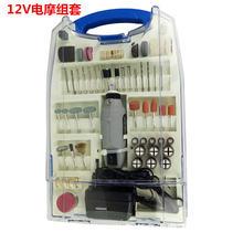 Высокое качество 110 шт 12 В Мини электрическая шлифовальная
