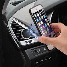 العالمي سيارة الهواء تنفيس المغناطيسي حامل هاتف المحمول لفورد فوكس 2 3 هيونداي سولاريس i35 i25 مازدا 2 3 6 CX 5 اكسسوارات السيارات