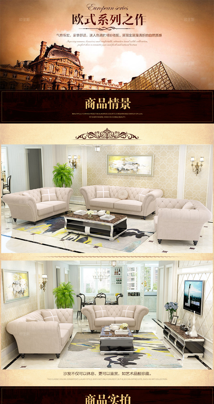 china 2017 latest design 7 seater 3 2 1 1 sofa livingroom Furniture on luxury homes, tennessee homes, avalon homes,