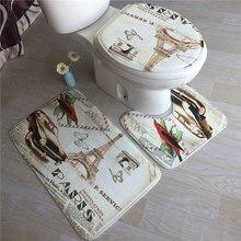 Морской набор ковриков коврик для туалета душевая комната ковры Нескользящие Ванная комната ковер широкое разнообразие стилей подкладка под ножки Ванная комната коврики
