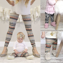 Eafreloy Mother Daughter Matching Clothes Family Look Matching Pants Outfits Mom And Me Kids Girls Women Leggings Suit Clothing
