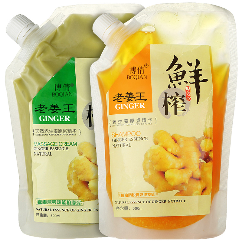 1set BoQian 500ml Natural Ginger Juice Essence Shampoo +500ml Massage Cream Anti-Dandruff Oil Control AROMAITHERAPY Lotion ...
