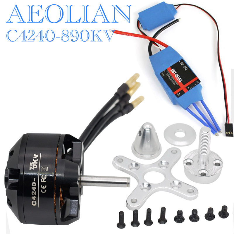 Combo Aeolian motor C4240kv890 outrunner brushless motor with skywing 60A ESC speed controller dual mode drive brushless motor speed controller esc