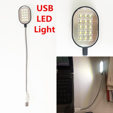 2017 Mini PC notebook White Flexible Portable USB led lamp light gadgets cool desk lamp night camping electronic Light