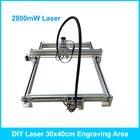 30*40cm 2800mW DIY Mini Laser Engraver Engraving Machine